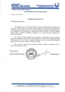 lcc_referencje_icc ukrainem