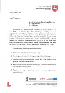 lcc_referencje_um_mg_ukr1m
